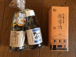 sakesyoyu (1)